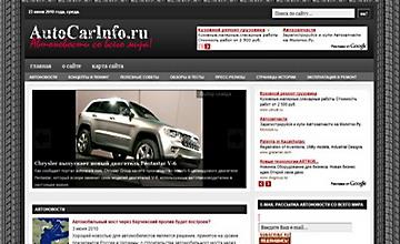 autocarinfo.ru