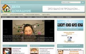 house.free-lady.ru