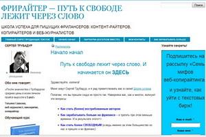 profreelance.ru