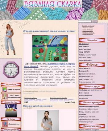 перейти на www.knitting-tale.ru