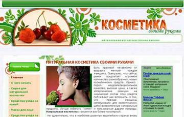 naturkosmetiks.ru
