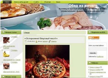 Кулинарный блог obediznichego.ru