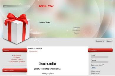vsemura.ru