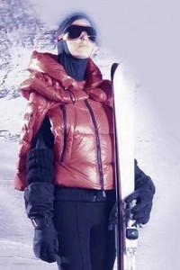 Куртка-трансформер Montclair-2012