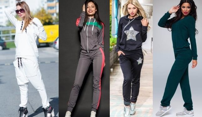 Спортивные костюмы — это удобно и стильно!